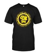 Chinese New Year T Shirt Fu Character Good Luck Fotune Tee - $17.99+
