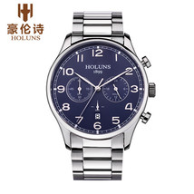 HOLUNS Luxury Men's Quartz Watch Chronograph Stainless Steel Business Wr... - $45.99