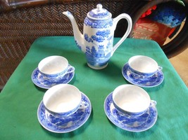 "Outstanding RARE ""Giesha Girl"" Face in Cups TEA SET Tea Pot & 4 Cups and... - $70.95"
