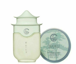Avon Haiku Duo Gift Set - $34.98