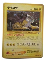 Pokemon Card - Japanese Raikou - (#243) Neo Revelation Set Rare Holo ***... - $12.99