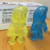 Bullmark Reprinted Godzilla Store Version 1.5 Hedra - $90.09