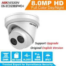 Hikvision DS-2CD2385FWD-I 8MP IP Camera H.265 PoE 4K IP67 WDR120 IR TF c... - $139.99