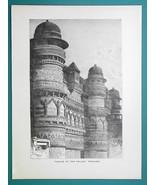 INDIA Facade of Palace at Gwalior - 1877 Wood Engraving Illustration - $8.09
