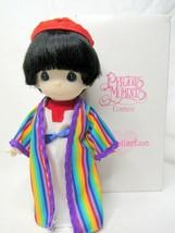 Precious Moments Company Doll Collection 01556 Rainbow Multi Colored Robe - $32.30