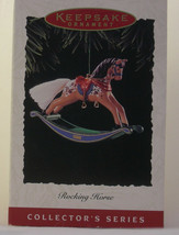 "Hallmark ""ROCKING HORSE"" COLLECTOR'S SERIES DATED 1995 - Fifteenth in Se... - $14.50"
