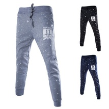 Men Fashion Printed Long Pants Men Hip Pop Style Long Pants Men Casual P... - $30.60