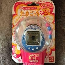 Bandai Super life enjoyment Tamagotchi Plus Guts swimming E45 2006 from Japan - $129.99