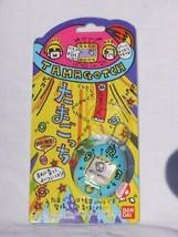 Bandai founder Tamagotchi light blue (clockwise pattern) - $49.38