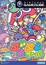 USED Gamecube Puyo Puyo GameCube Fever - $27.74