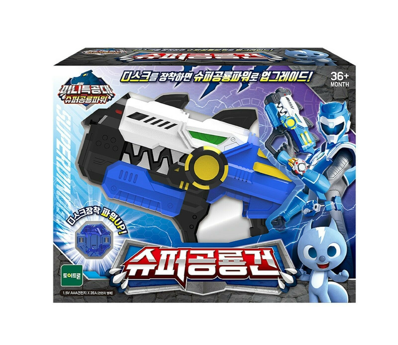Miniforce Super Dinosaur Gun Super Dinosaur Power Toy Sound Gun Weapon