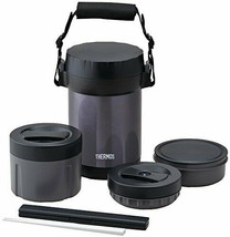 *Thermos stainless steel lunch jar about 1.3 Go midnight blue JBG-1801 MDB - $45.68