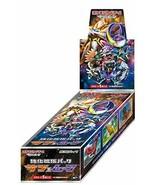 Pokemon Card Game Sun & Moon Enhanced Expansion Pack Sun & Moon Box - $72.57