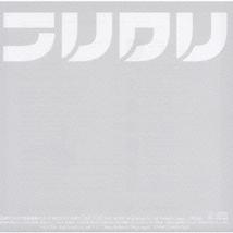 FLCL (Furi Kuri) Kaizoku-ou Vol.2