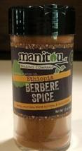 New Manitou Trading Company Ethiopia Berbere Spice - $15.83