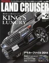 Toyota Land Cruiser (200 series / LX570 150 Prado) #2 Dress Up Custom Guide Book - $27.67