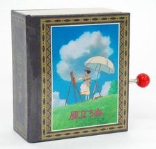 Studio Ghibli BOOK type music box KAZE TATINU -the wind rises- - $36.23