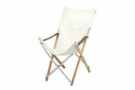 *Snow Peak (snow peak) Take! Chair Long LV-086 - $258.94