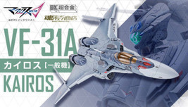 Bandai Macross Delta DX Chogokin VF-31A Kairos (Regular) Premium Bandai F38 - $2,440.00
