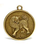 "YEAR of the DOG GOOD LUCK CHARM 1"" Chinese Zodiac Horoscope Feng Shui Ne... - $6.95"