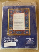 Something Special HANUKKAH STORY Crewel Kit ~ #40056 - 14 By 18 - $29.99