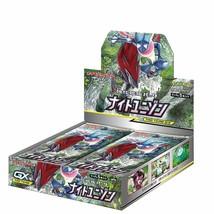JAPANESE Pokemon Night Unison Booster Box SM9a Sealed Sun Moon 30 Booste... - $61.99