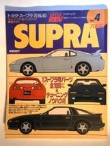 Hyper Rev Vol.4 Book Toyota Supra Tuning JZA80 JZA70 2JZ 1995 1JZ 7M - $62.37