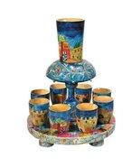 Yair Emanuel Jerusalem Kiddush Fountain CAT# FN-1 - $138.10