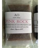 Organic PINKROCK Rock the Natural Perfume Bar Heaven Scent Soap Handmade - $4.00