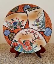 "12.5"" Vintage Japanese Kutani Hand Painted Plate Dish Signed by Artist - $247.50"
