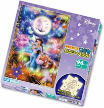 Tenyo 96 pieces Puzzle The Night of the Moonlight Jasmine. - $14.79