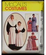 Unc Size 16 18 Pilgrim Colonial Dress McCalls 8335 Pattern Apron Waist C... - $6.99