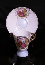 Small Footed George and Martha Chocolate Or Demitasse Cup and Saucer - B... - $12.86