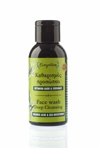 Deep cleansing Face wash, with Sea Buckthorn and organic Aloe. - $17.94