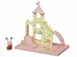 Play field set of Calico Critters schools, kindergarten cute castle - $25.76
