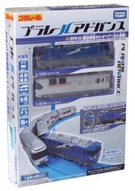 Pla Advance EF510 bed limited express Cassiopeia (Hokutosei color) (japa... - $216.03