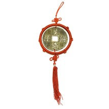 """Feng Shui Handmade Brass Chinese Large Ancient Coin (3.5"""" diam.) Hanging... - $17.79"""