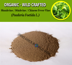 POWDER Skunkvine Stinkvine Chinese Fever Vine Paederia Foetida Organic WildCraft - $7.85+