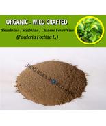 POWDER Skunkvine Stinkvine Chinese Fever Vine Paederia Foetida Organic W... - $16.40+