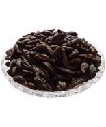 Harad Choti/ Black Himej/ Terminalia Chebula/ Myrobalan-100 Percent Genu... - $7.92+
