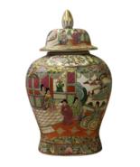 SALES 25% Chinese Oriental Famille Rose Porcelain People Scenery Flat Ja... - $366.75