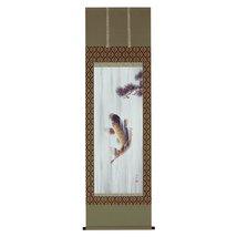 Tokyo Art Gallery ISHIHARA - Kakejiku (Japanese Hanging Scroll) : Koi (Carp) ... - $3,722.40