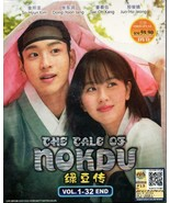 Korean Drama DVD The Tale Of Nokdu (2019) English Subtitle Ship From USA - $35.27