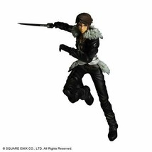 DISSIDIA FINAL FANTASY PLAY ARTS Kai Squall (PVC painted action figure) - $79.63