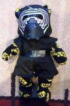 "Star Wars Build-A-Bear Plush 18"" Black Bear Teddy Darth Vader Costume Sound - $19.34"
