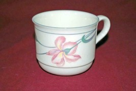 Lenox 1992 Chinastone Iris On Grey Cup - $6.29