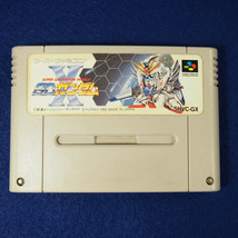 Super Gachapon World SD Gundam X (Nintendo Super Famicom SNES SFC, 1992)... - $3.30