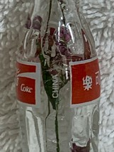 China Coke Coca-Cola Mini Miniature dried Purple Flowers crystal glass bottle image 2