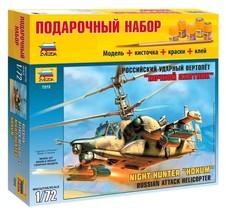 1/72 RUSSIAN HELICOPTER KA-50SH NIGHT HUNTER HOKUM Aircraft Model ZVEZDA... - $25.20
