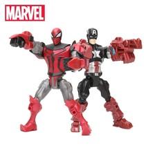 15cm Marvel Toys Superhero Avengers 3 Infinity War Captain Spiderman Bla... - $22.95